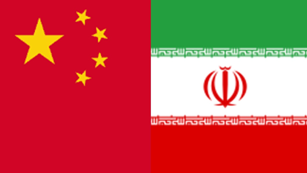Iran Turns East with China Partnership: Should the West Respond?