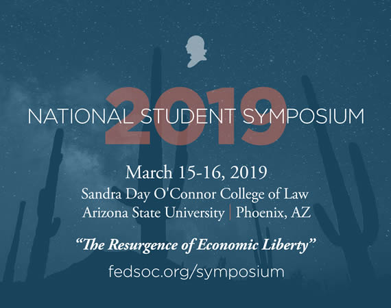 2019 National Student Symposium