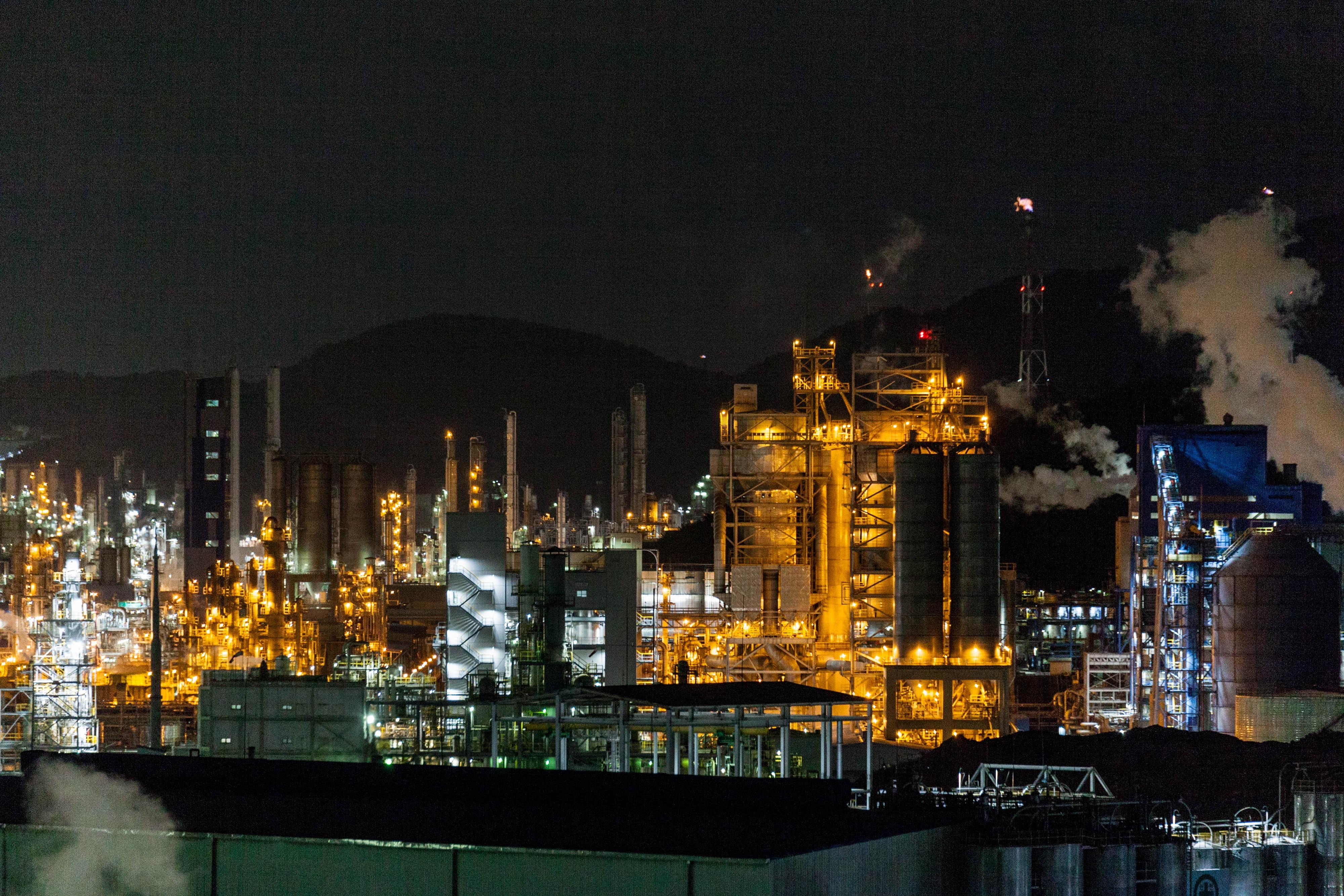 The FDIC Refinery
